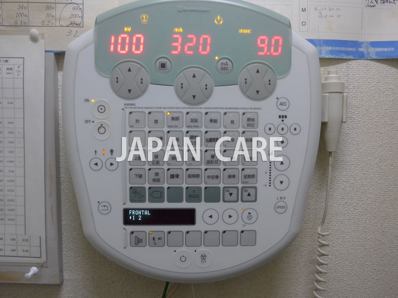 Japancare|buy and sell used medical equipments : Shimadzu