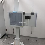 Hitachi Xray RadNext 50